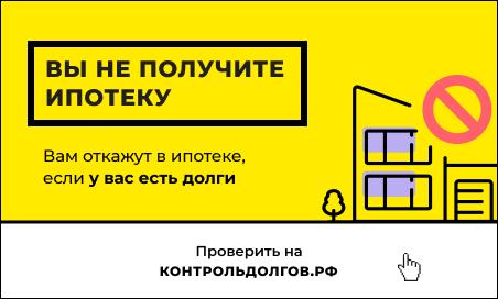 Справка о прописанных в квартире лицах по форме 9