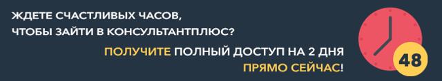 Как правильно заполнить декларацию 3-НДФЛ?