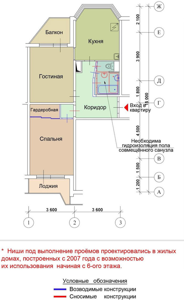 Перепланировка в квартире серии П44 по проекту