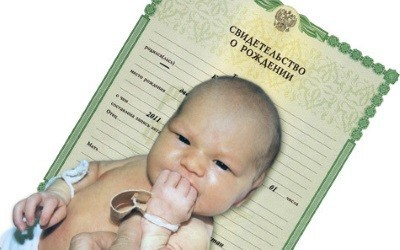 Справка о регистрации ребенка по месту жительства