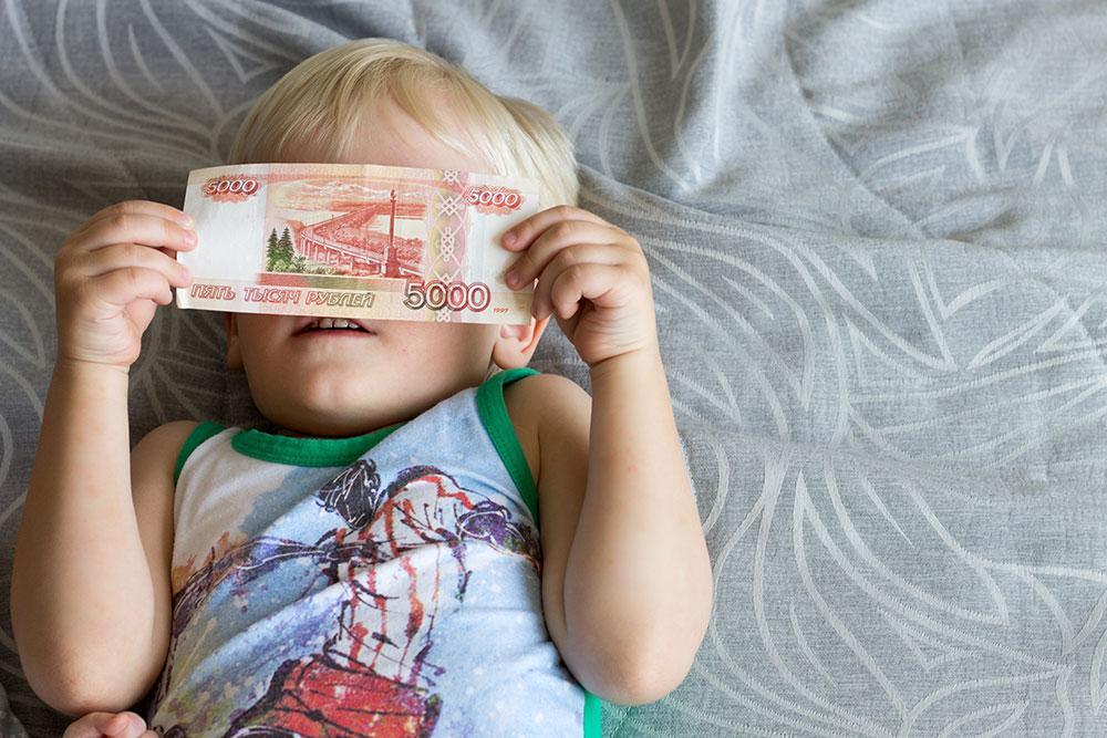 Как получить разовую выплату в 10 тысяч рублей с 1 июня 2020 года?